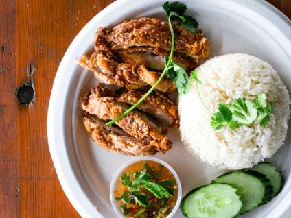 Thai Kun